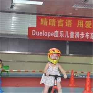DUELOPE度乐儿童滑步车