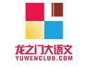 龍之門大語文 品牌logo
