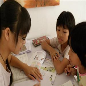 智慧爱家庭教育学习