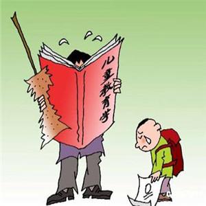 智慧爱家庭教育教育学
