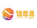 佳思易品牌logo