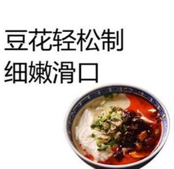 展藝豆腐花好吃