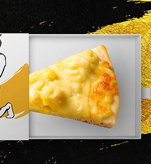 托尼先生烤榴蓮披薩