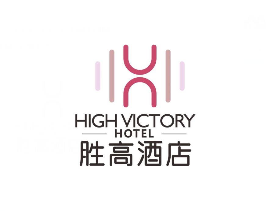 胜高酒店集团