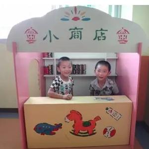 小靈童幼兒園教育孩子