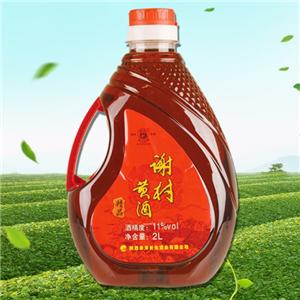 謝村黃酒宣傳