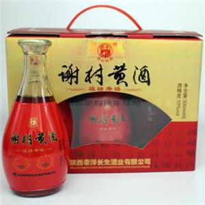 謝村黃酒特色
