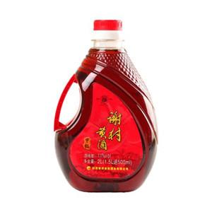 謝村黃酒養生