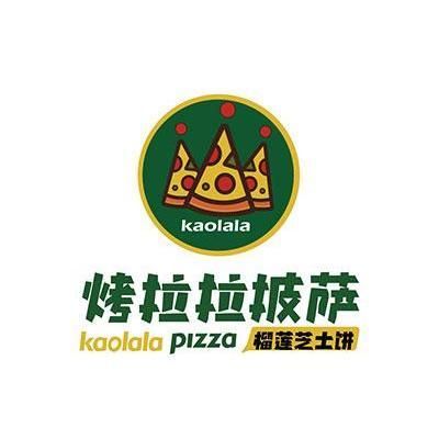 烤拉拉披萨榴莲饼