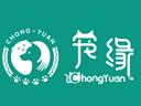 寵緣寵物品牌logo