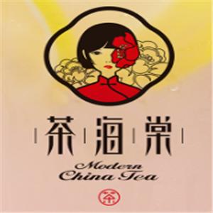茶海棠饮品