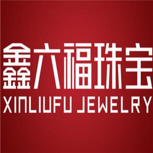 鑫六福珠宝加盟