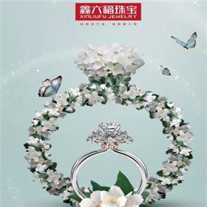 鑫六福珠宝戒指