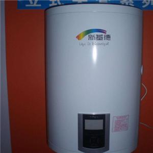 新基德热水器加盟