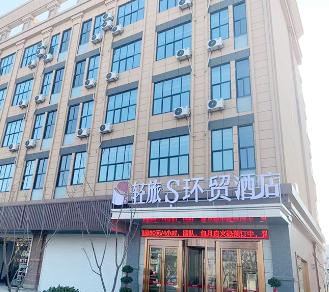 轻旅酒店门店2