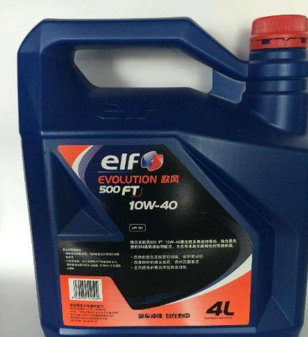 埃尔夫润滑油加盟