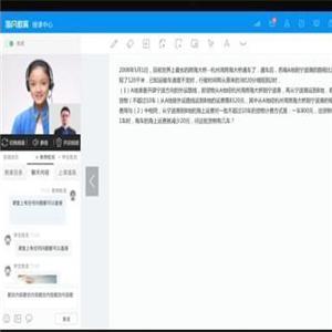 海峰智能加盟