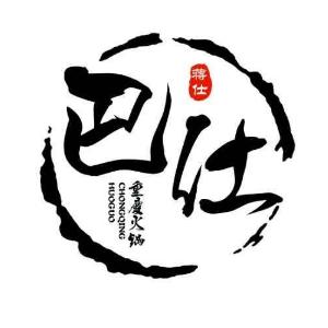 蔣仕巴仕重慶火鍋