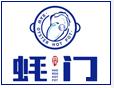 蚝门火锅加盟