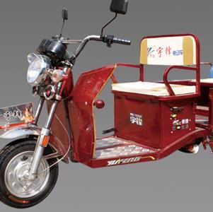 宇峰三轮车红色