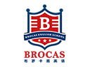 BROCAS布罗卡斯智能英语