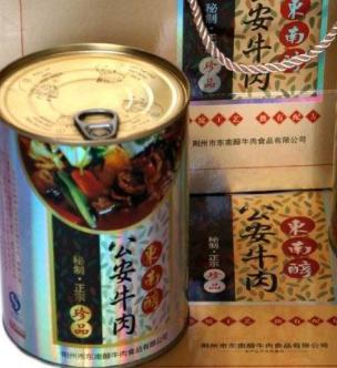 东南醇食品牛肉