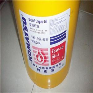 小松机油展示