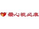 愛心視必康品牌logo