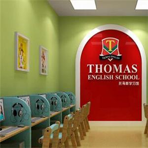 托玛斯幼儿园品牌