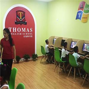 托玛斯幼儿园专业