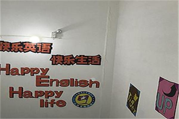 山姆莱萌英语环境