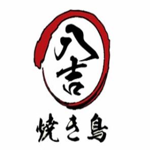 八吉燒鳥日式炭燒料理