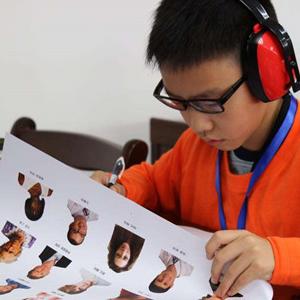 快乐教育脑潜能安全