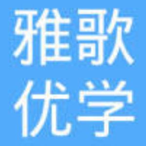 雅歌优学特色教育加盟