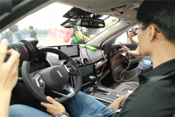 安智汽车产品