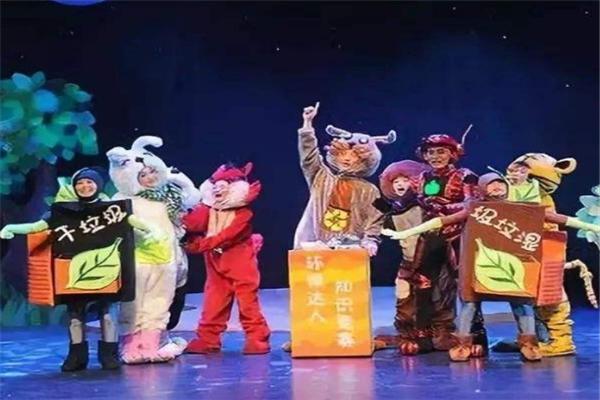 鼎高文化传媒艺术教育台上