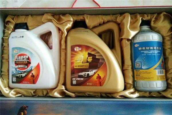 中华润滑油展示