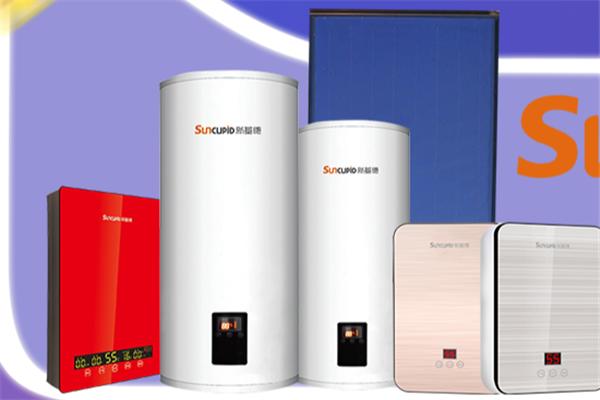 新基德热水器产品