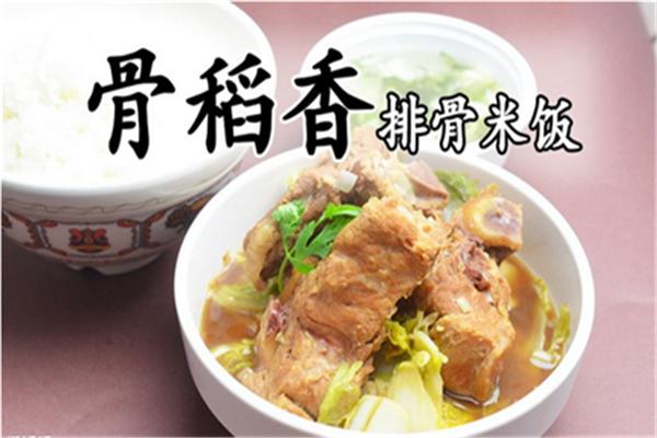 骨稻香排骨米饭宣传