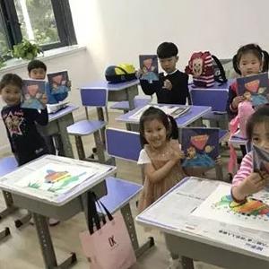 优虎乐学中心培养孩子