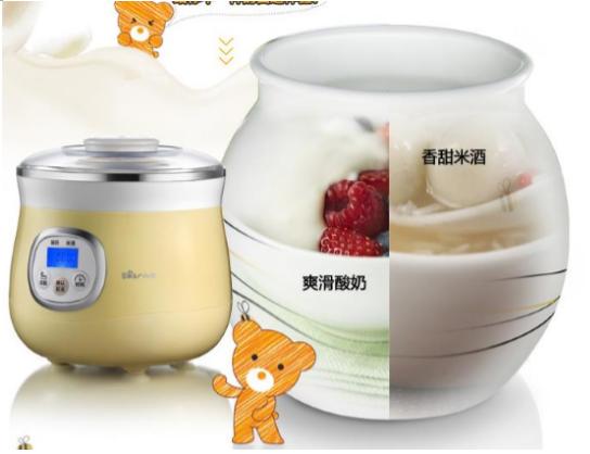 小熊牌酸奶机红枣