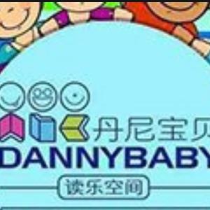 丹尼宝贝早教加盟
