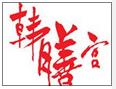 韩膳宫韩国料理加盟