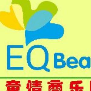 EQ熊儿童情商乐园