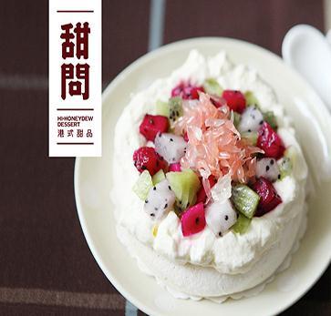 甜問港式甜品火龍果