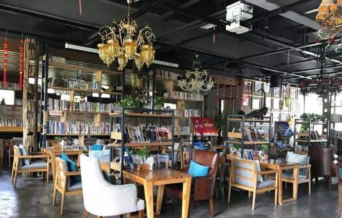 蝶语咖啡书屋