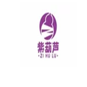 紫葫芦手工陶艺