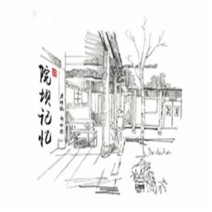院坝记忆串串香雷竞技二维码下载雷竞技最新版