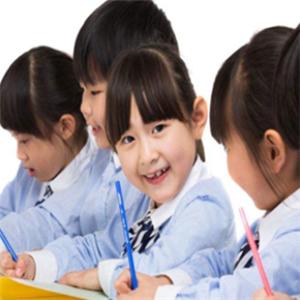 易泓教育討論
