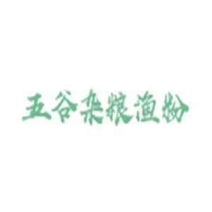 九仟五谷杂粮渔粉